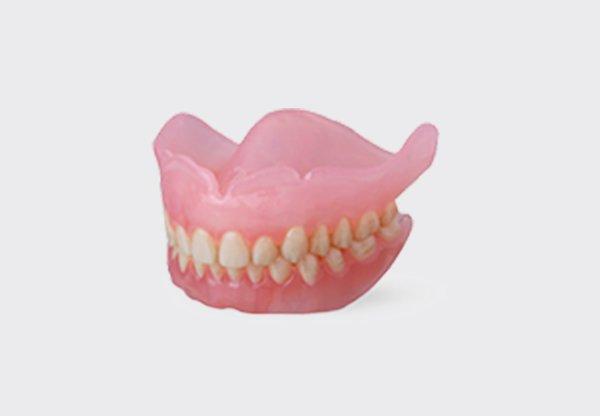 Full Dentures - Digital Dentistry