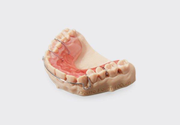 Hawley Retainers - Digital Dentistry